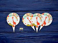 Набор топперов для капкейков и десертов, 12шт., 7*5 см