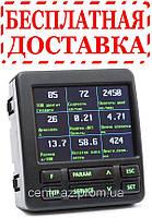 Маршрутный бортовой компьютер Multitronics CL 580  Уаз ПАТРИОТ, СОБОЛЬ, ГАЗель Код: 653676772