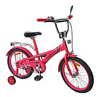 Велосипед двухколёсный  20 дюймов 172030***