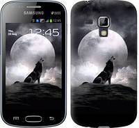 "Чехол на Samsung Galaxy S Duos s7562 Воющий волк ""934c-84-328"""