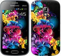 """Чехол на Samsung Galaxy S Duos s7562 Абстрактные цветы """"511c-84-328"""""""