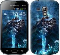 "Чехол на Samsung Galaxy S Duos s7562 World of Warcraft. King ""644c-84-328"""