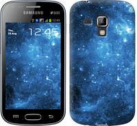 "Чехол на Samsung Galaxy S Duos s7562 Звёздное небо ""167c-84-328"""