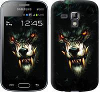 "Чехол на Samsung Galaxy S Duos s7562 Дьявольский волк ""833c-84-328"""