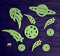 Набор люминофорных пластиковых интерьерных наклеек, 10 предметов