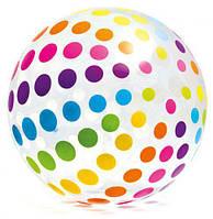 Мяч 183 см, 58097