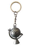 Брелок металлический Глобус (Сувенирные брелки)