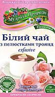 Чай Белый чай из лепестков роз ТМ Полесский чай (Полесский чай)