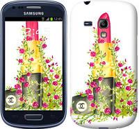 "Чехол на Samsung Galaxy S3 mini Помада Шанель ""4066c-31-328"""