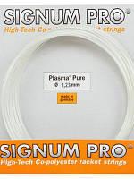 Теннисные струны Signum Pro Plasma Pure  12,2m