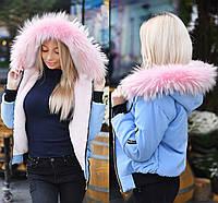 19bd43698ae7 Потребительские товары  Модная женская зимняя куртка парка в Украине ...