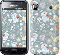 """Чехол на Samsung Galaxy S i9000 Котята v3 """"1223c-77-657"""""""