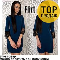Женское синее вечернее мини платье  свободное/Красивое короткое платье прямое, бейбі-долл