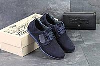 Замшевые спортивные туфли VanKristi, мужские, темно-синие