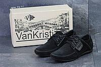 Мужские спортивные туфли VanKristi, черные, натуральная замша
