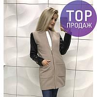Женское кашемировое пальто на молнии, бежевого цвета / пальто женское, демисезонное, с карманами, стильное