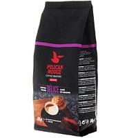 Кофе Pelican Rouge Delice в зернах 500 г