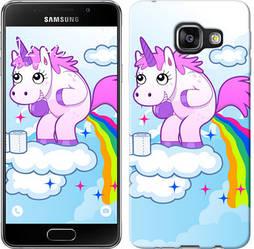 """Чехол на Samsung Galaxy A3 (2016) A310F Единорожка """"3796c-159-328"""""""