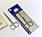 Ножницы маникюрные для кутикул SPL 9132