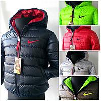 """Куртка  двухсторонняя реплика """" Nike"""" разные цвета для детей от 2 до 7лет( 98-122 рост)"""
