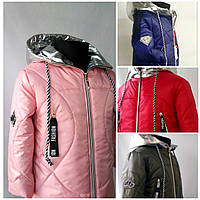 """Куртка  """" Серебро"""" разные цвета для девочки от 2 до 7лет( 98-122 рост)"""