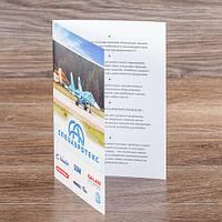 Буклет А4, 1 биг, 1 фальц, Бумага: Мелованная глянцевая 170 гр/м2 Цветность: 4+0/4+4