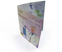 Буклет А4, 1 фальц, Бумага: Мелованная глянцевая 115 гр/м2 Цветность: 4+0/4+4