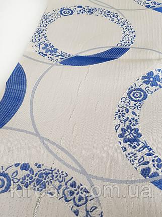 Тканевая скатерть 100х145см Круги (цвет бежевый с синим), фото 2