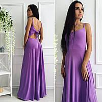 """Женственное платье в пол """"Kakvskazke"""" 2P/NR-1352"""