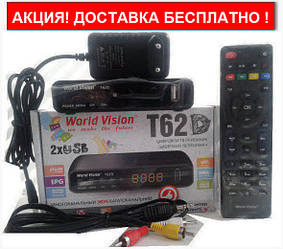 Тюнер т2 приставка World Vision T62D с YouTube, MEGOGO, IPTV, АС3, 2USB