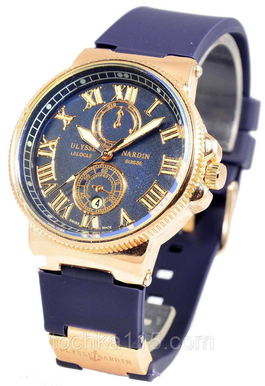 Часы женские Ulysse Nardin, женские часы Улис Нардин синий реплика