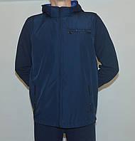 Спортивные костюмы мужские AVIC 4090