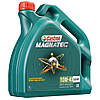 Моторное масло Castrol Magnatec 10w40 4л SL/CF A3/B4