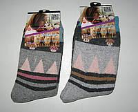 Носки женские ангора на махре серый