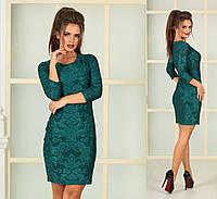 """Короткое вечернее платье """"Vidi-Alle"""" 2P/GA-3609"""