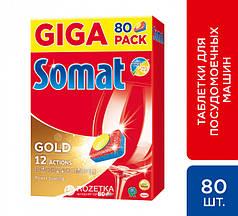 Somat таблетки для посудомоечных машин 80шт