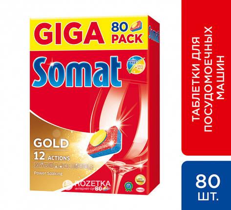 Somat таблетки для посудомоечных машин 80шт, фото 2