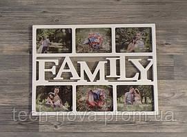 Мультирамка на 6 фото FAMILY