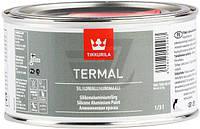 Краска силиконовая Termal TIKKURILA алюминий полумат 0,33л