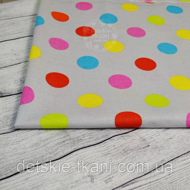 Лоскут ткани №777 с цветными горохами на светло-сером фоне