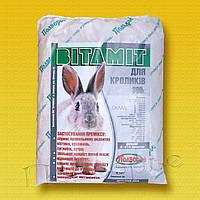 Премикс Витамит - кролик 1%, 25 кг, витамины, минералы, добавка к корму