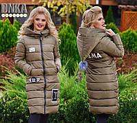 """Пальто холофайбер большой размер теплое женское  """"Flash"""" ZR-6320"""