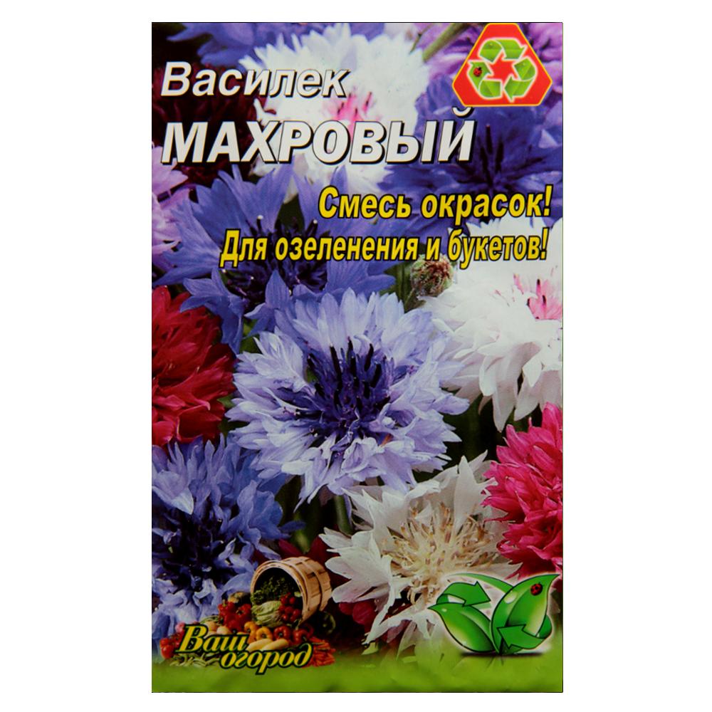 Василёк Махровый смесь красок семена цветы, большой пакет 3 г
