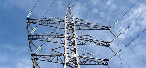 Купить трансформатор тока в Киеве. Узнайте больше