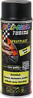 Краска аэрозольная с эффектом «жидкая резина» Dupli-Color 400 мл 388033
