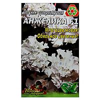 Петуния Анжелика F1 супермахровая семена цветы, большой пакет 3г