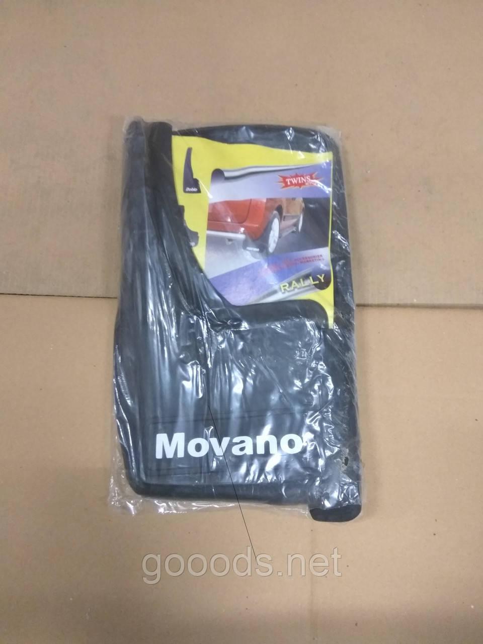 Брызговики передние Opel Movano