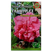 Петуния Гламур F1 супермахровая семена цветы, большой пакет 3г