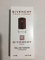 Мужской мини парфюм 10 ml Givenchy pour homme