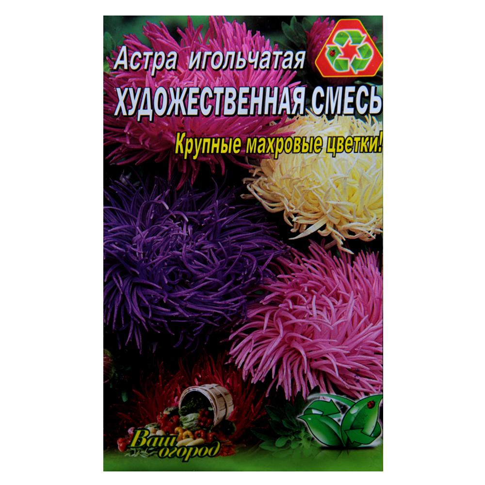 Айстра Художня суміш голчаста насіння квіти великий пакет